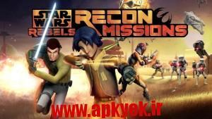دانلود بازی جنگ و شورشیان ستارگان Star Wars Rebels: Missions 1.3.0 اندروید مود شده