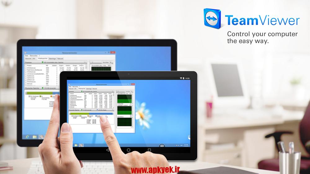 دانلود برنامه ریموت سرور TeamViewerfor Remote Control v10.0.3564 اندروید