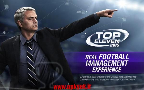 دانلود بازی تاپ ایلیون Top Eleven 2015 4.0.1 اندروید