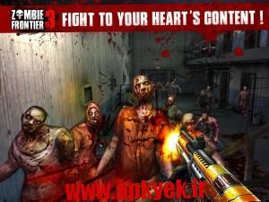 دانلود بازی زامبی فرونتر فصل سوم Zombie Frontier 3 1.06 اندروید مود شده