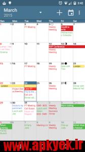 دانلود نرمافزار تقویم aCalendar - Android Calendar v1.4.0 اندروید
