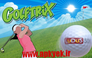 دانلود بازی گلف تریکس GOLFTRIX 1.0 اندروید مود شده
