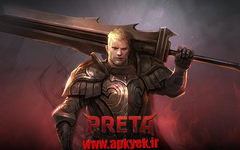 دانلود بازی پریتا PRETA 1.004 اندروید