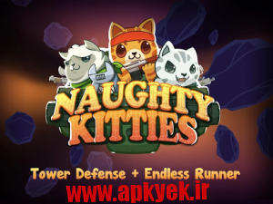 دانلود بازی شیاطین Naughty Kitties 1.2.3 اندروید مود شده
