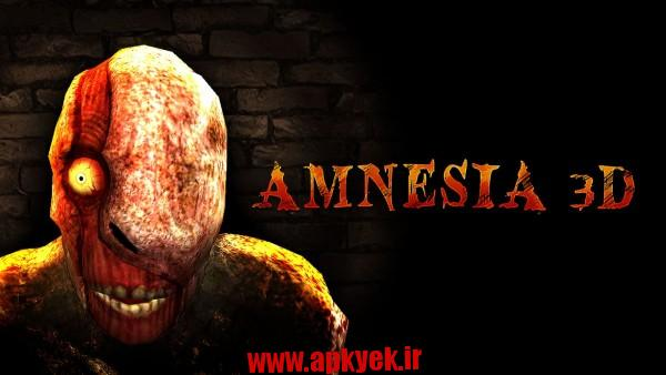 دانلود بازی فراموشی Amnesia 1.0.0 اندروید
