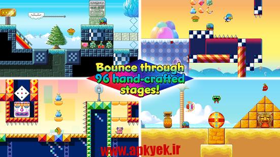 دانلود بازی Bean Dreams 3.0 اندروید