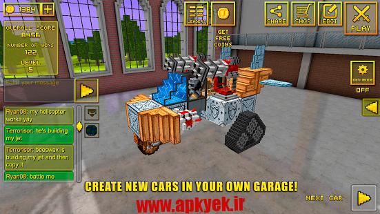دانلود بازی بلوک کار Blocky Cars Online 3.4.0 اندروید