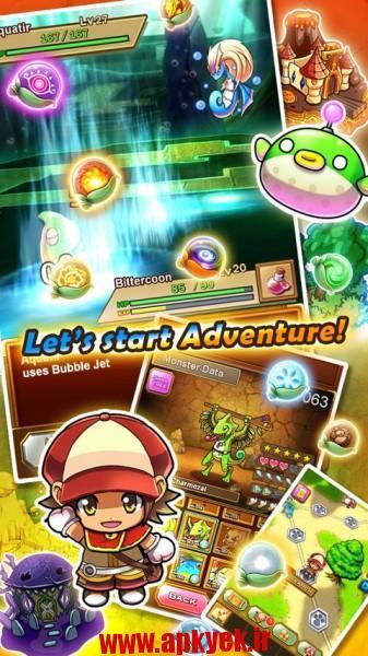 دانلود بازی هیولا آبی Bulu Monster 2.5.0 اندروید