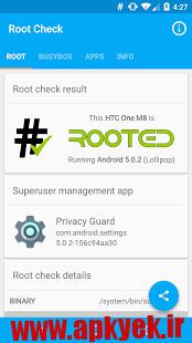 دانلود نرمافزار چک کردن روت گوشی Root Check Premium 2.4.1 اندروید