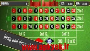Royal Casino Roulette 3D