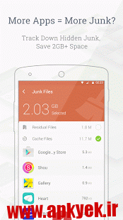 دانلود نرمافزار افزایش سرعت گوشی Z Speed+ | Junk Cleaner, Boost v1.22 اندروید