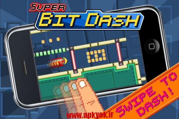 دانلود بازی سوپر بیت Super Bit Dash 1.0.21 اندروید مود شده