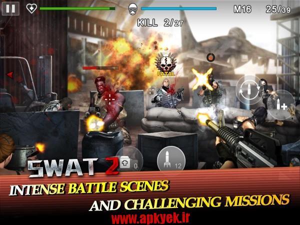 دانلود بازی اسوات دو SWAT 2 1.0.7 اندروید