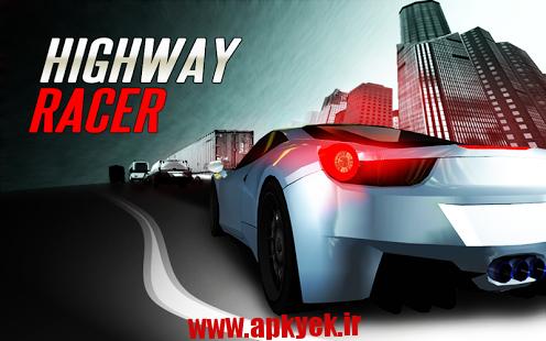 دانلود بازی مسابقه در بزرگراه Highway Racer : No Limit 1.23 اندروید مود شده