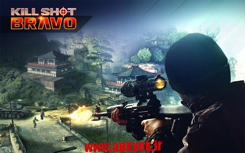 دانلود بازی شات براوو Kill Shot Bravo 1.1 اندروید