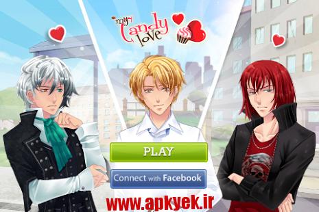 دانلود بازی کندی دوست داشتنی My Candy Love 1.4.3 اندروید