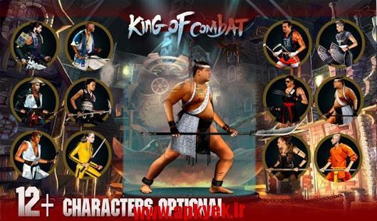 دانلود بازی نینجا خیابانی Ninja Kungfu & Street of Fight 1.0 اندروید