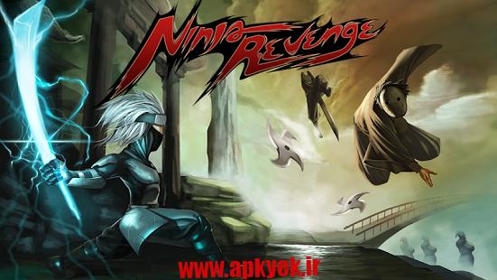 دانلود بازی انتقام نینجا Ninja Revenge 1.1.8 اندروید