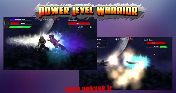 دانلود بازی قدرت جنگجو Power Level Warrior 1.0.3 اندروید