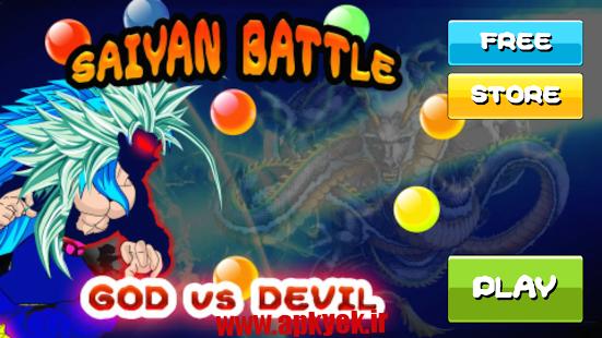 دانلود بازی شیطان سیاه Saiyan Battle of Goku Devil 1.2.1 اندروید مود شده