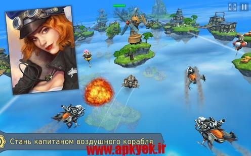 دانلود بازی آسمان سریع Sky to Fly Faster Than Wind 3D 1.0.4 اندروید