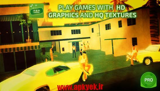 دانلود نرمافزار اجرای psp اندروید Sunshine Emulator Pro for PSP 1.1