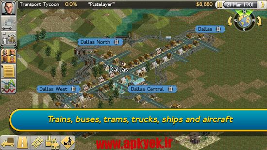 دانلود بازی حمل و نقل Transport Tycoon 0.38.2311 اندروید