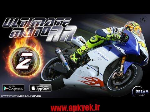 دانلود بازی موتور سواری بی نهایت Ultimate Moto RR 2 Free 1.5 اندروید