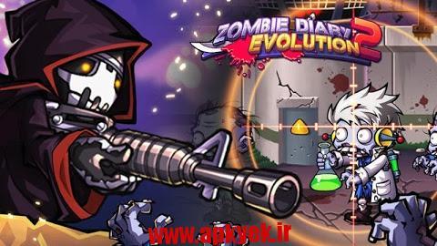 دانلود بازی خاطرات زامبی دو Zombie Diary 2: Evolution 1.1.4 اندروید مود شده