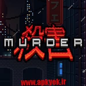 دانلود بازی قتل پیتر Peter Moorhead Murder 1.0 اندروید