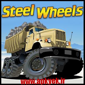 دانلود بازی حمل و نقل فولاد Transporter : Steel Wheels 1.1 اندروید
