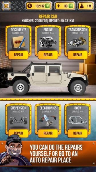 دانلود بازی فروش ماشین Car Dealer Simulator v1.8 اندروید