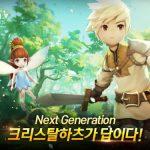 دانلود بازی کریستال کاکائو Crystal Hearts for Kakao v2.101703 اندروید۳