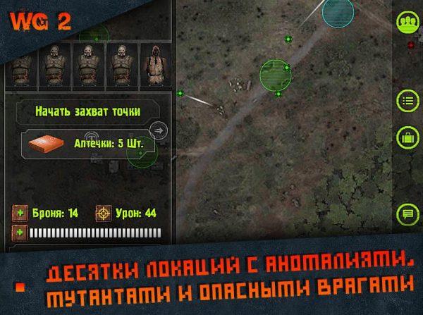 دانلود بازی جنگ گروهی War Groups v2.0.3 اندروید